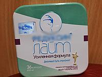 Нискудер Лайт 36 капсул ( металлическая упаковка )