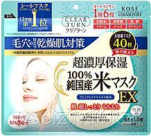 Увлажняющая маска с экстрактом японского риса 6 в 1, KOSE 40 шт