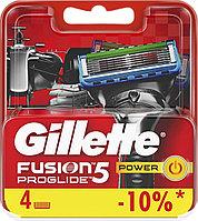 Сменные лезвия Gillette Fusion5 ProGlide Power, 4 шт