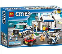 Конструктор 10657 Мобильный командный центр, аналог LEGO City (Лего Сити) 60139