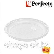 Набор тарелок десертных одноразовых d 165 мм, 10 шт, PERFECTO LINEA  Россия
