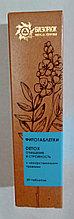 Фитотаблетки Detox (Детокс) очищение и стройность, Бизорюк, 30 шт.