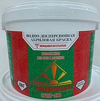 Водно-дисперсионная акриловая краска NUR MAX - 7 кг, 10 кг, 15 кг, 25 кг