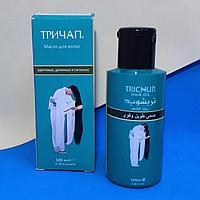 ТРИТЧАП - масло для волос. Здоровые, длинные, сильные.