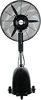 Вентилятор с водяным распылением ART-Wave CF06 +