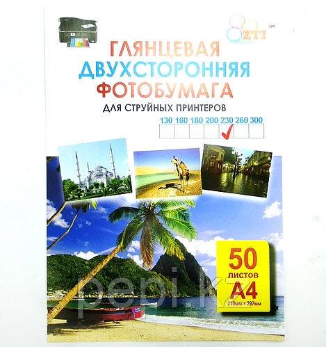 Фотобумага A4, 230 гр двусторонняя ZTI, 50л.