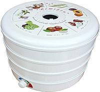 Сушилка для овощей и фруктов Ветерок (электросушилка 3 белых поддона в гофр.упаковке)