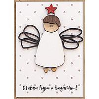 """Открытка поздравительная """"С Новым годом и Рождеством!"""" (Ангел)"""
