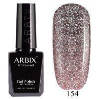 Гель-лак Arbix №154 Розовый Бриллиант 10мл.