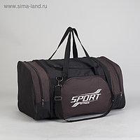 Сумка спортивная, отдел на молнии, наружный карман, цвет коричневый