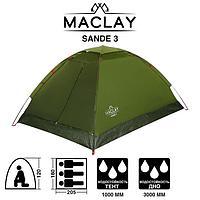 Палатка туристическая SANDE 3, размер 205 х 180 х 120 см, 3-местная, однослойная