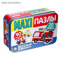 Макси-пазлы в металлической коробке «Весёлый транспорт», 40 деталей