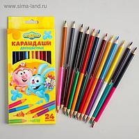 Двухсторонние цветные карандаши, 24 цвета, «Смешарики», 12 штук