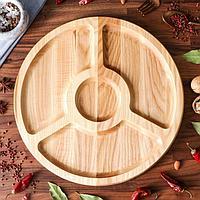 """Тарелка-доска для закусок и нарезки """"Паб"""", d-35 см, массив ясеня"""