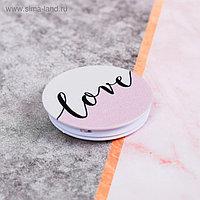 Попсокет Love, 4 × 4 см
