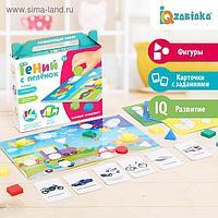 Развивающий набор для малышей «Гений с пелёнок: изучаем транспорт», по методике Монтессори
