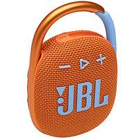 JBL JBLCLIP4ORG (JBLCLIP4ORG)