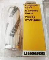 Фильтр гидравлический напорный LIEBHERR