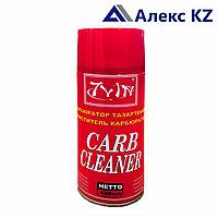 """Очиститель карбюратора """"7Win""""(CARB Cleaner) 450 мл"""