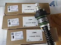 Топливный Насос Высокого Давление 0414491109 для Компрессоров Atlas Copco 0414491109