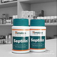 Септилин (Septilin) Himalaya, 60 таб.