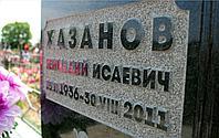 Надписи на памятнике, выбитые буквы в камне