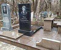 Облицовка могил