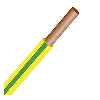 ПВ1- 1,5 желт-зелен 0,45 кВ (500) ГОСТ