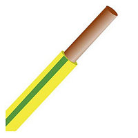 ПВ1- 2,5 желт-зелен 0,45 кВ (500) ГОСТ