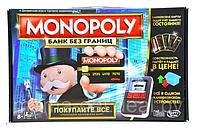 Монополия Банк без границ, с карточками
