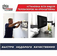 Установка кронштейнов для ТВ