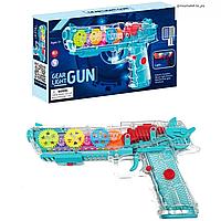 Пистолет прозрачный Музыкальный бластер с движущимися шестерёнками Gear light gun, арт YJ-Q001