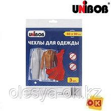 Чехол для одежды 60 х 90 см. 3 шт Россия