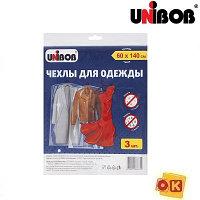 Чехол для одежды 60 х 140 см. 3 шт Россия