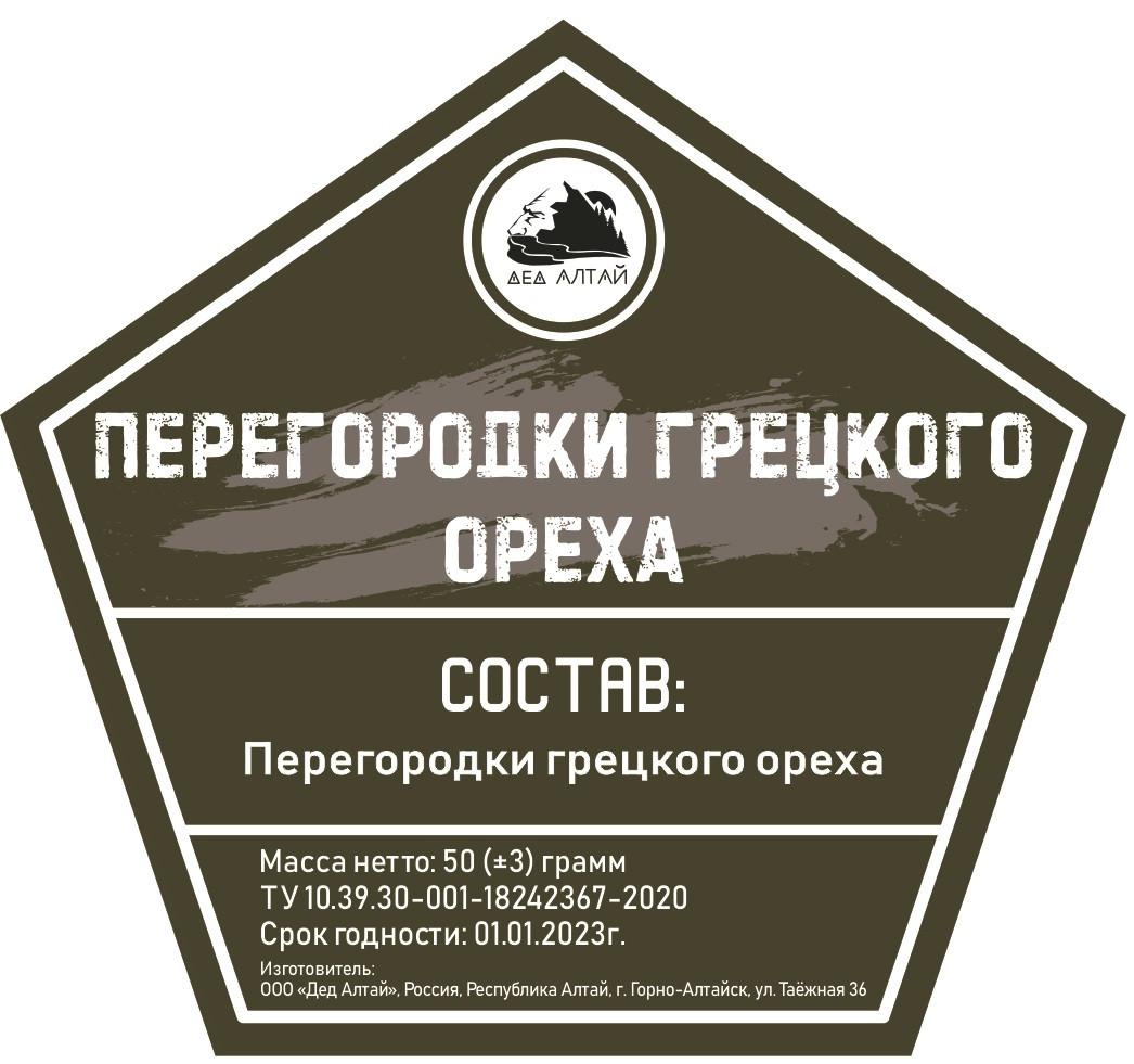 Набор трав и специй Перегородки грецкого ореха (Дед Алтай)