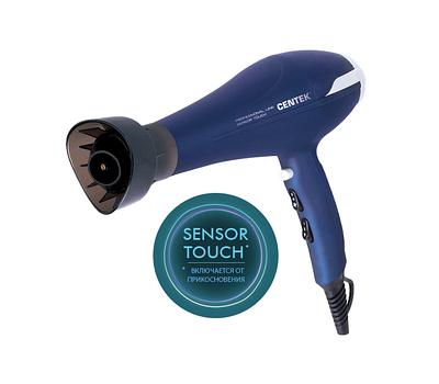 Фен Centek CT-2260 синий