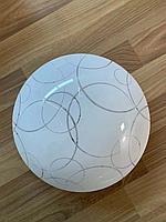 Светильник Led настенно-потолочный «Круг» 15Вт НБП-Р-1 6000К «Полусфера» (215*80, основание185мм) Tango