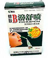 Спрей для носа с прополисом «Bishupen» («Бишупэн»)