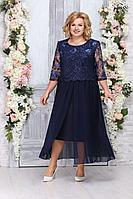 Женское осеннее кружевное синее большого размера платье Ninele 7268 синий 56р.