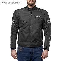 Куртка текстильная AIRFLOW черная, 3XL