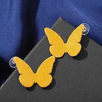 """Серьги ассорти """"Мягкость"""" бабочки, цвет жёлтый"""