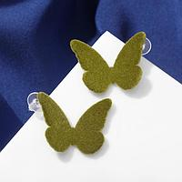 """Серьги ассорти """"Мягкость"""" бабочки, цвет зелёный"""