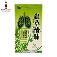 Капсулы для лечения легких Chongcao Qingfei