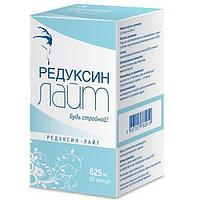 Капсулы для похудения «Редуксин Лайт»