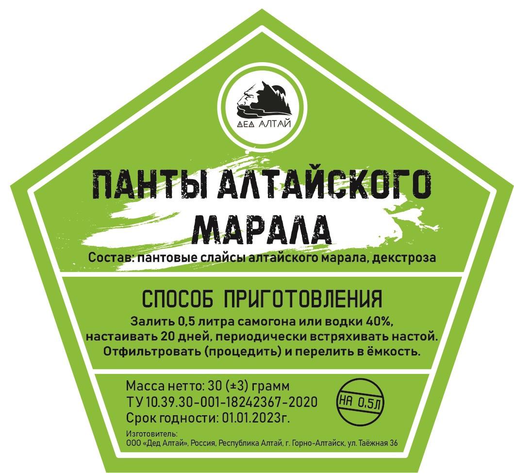 Набор трав и специй Панты Алтайского Марала (Дед Алтай)