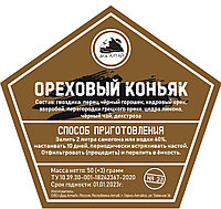 Набор трав и специй Ореховый коньяк (Дед Алтай)