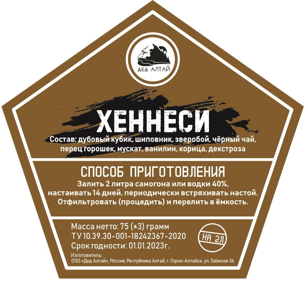 Набор трав и специй Хеннесси (Дед Алтай)