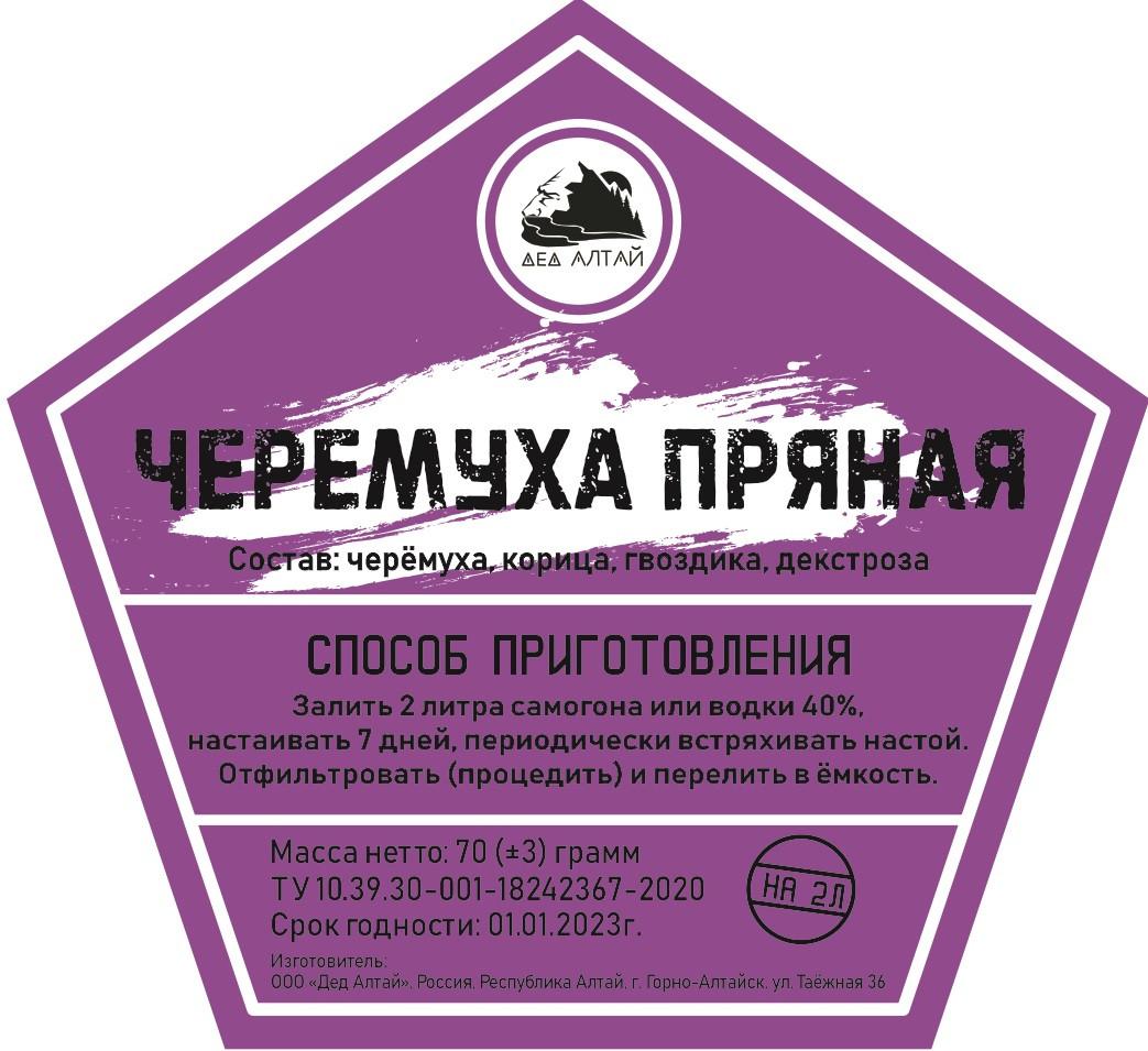 Набор трав и специй Черемуха пряная (Дед Алтай)