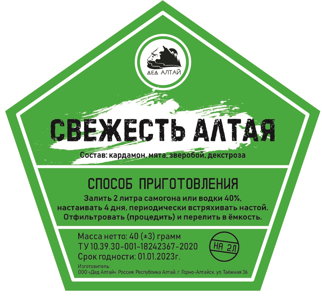 Набор трав и специй Свежесть Алтая (Дед Алтай)