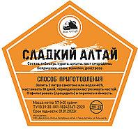 Набор трав и специй Сладкий Алтай (Дед Алтай)